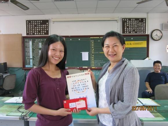 2011_09_14:楊梅市100年度語文競賽-