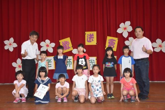 2018_06_23:107年楊梅區客家童謠律動邀請賽-