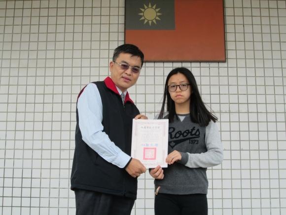 2019_02_23:108年桃園市中小學校聯合運動大會-